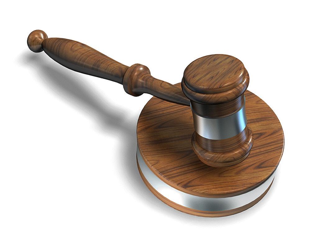 Cosa sono le aste giudiziarie for Aste giudiziarie auto
